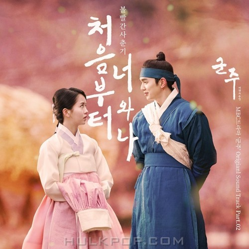 BOL4 (Bolbbalgan4) – The Ruler: Master of the Mask OST Part.2 (ITUNES PLUS AAC M4A)