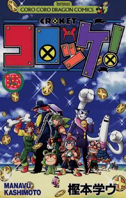 [Manga] コロッケ! 第01-15巻 [Korokke! Vol 01-15] Raw Download