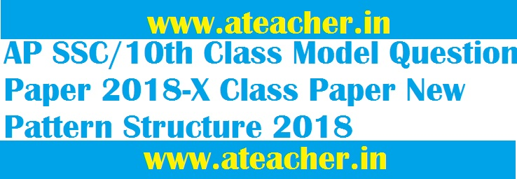 AP SSC/10th Class Model Question Paper 2018-X Class Paper New Pattern Structure 2018