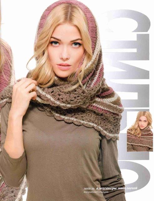 Patrón #1380: Chal a Crochet y a Dos a Agujas