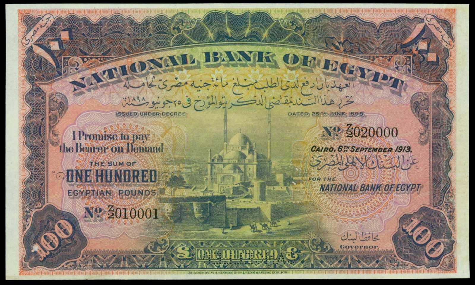 Egypt banknotes 100 Egyptian Pounds 1913