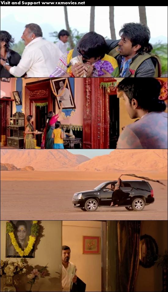 Govindudu Andari Vaadele 2014 Dual Audio Hindi 480p HDRip