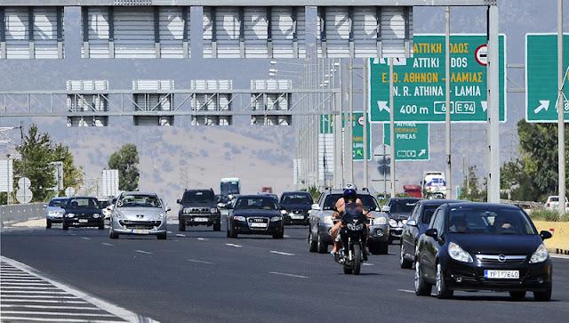 Αυξημένη κίνηση στις εθνικές οδούς και με άστατο καιρό η επιστροφή