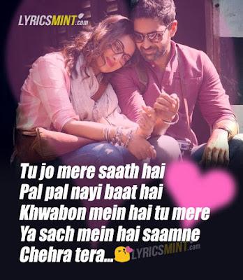 Jise Kehte Pyaar Hai Lyrics – NOOR | Sukriti Kakar
