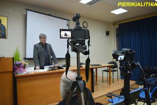 Συγκλονιστική ομιλία του Δημήτρη Νατσιού στο Σχολείο Δεύτερης Ευκαιρίας στην Κατερίνη. (ΦΩΤΟ)