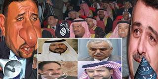 كلا لمؤتمر الخيانة و الارهاب في العراق 2017