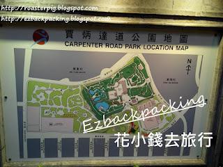 賈炳達道公園地圖