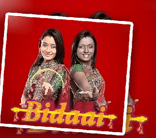 Bidaai Episode 306
