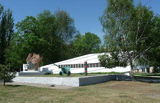 Дружківка. Пам'ятник робочим машзаводу, які загинули під час війни