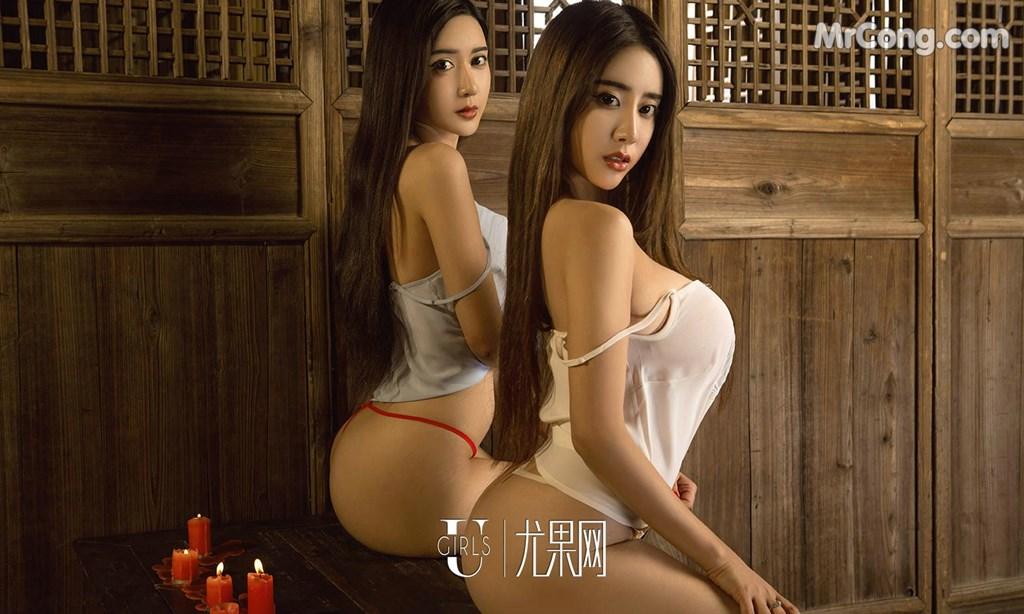 Image UGIRLS-Ai-You-Wu-App-No.868-Zhao-Zhi-Yan-Xiao-Hui-MrCong.com-027 in post UGIRLS – Ai You Wu App No.868: Người mẫu Zhao Zhi Yan (赵智妍) và Xiao Hui (筱慧) (40 ảnh)