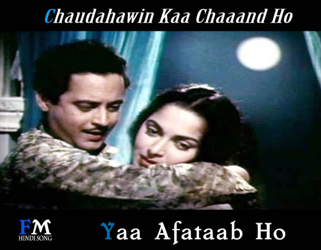 Chaudahawin-Kaa-Chaaand-Ho-Yaa-Afataab-Ho