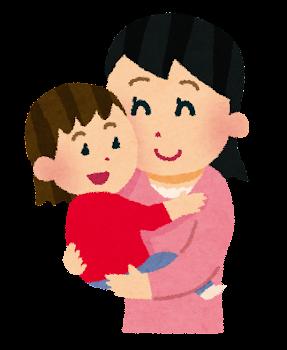 娘を抱っこしているお母さんのイラスト