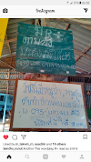 New and creatif Thai name for Food stall
