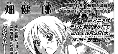 Hayate no Gotoku - Can't Take My Eyes Off You  estreno 4 octubre 2012