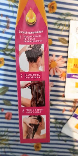 Fitokosmetic organiczna maska do włosów na bazie oleju arganowego blask i odżywienie