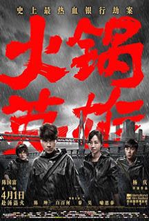 Film Chongqing Hot Pot (2016)