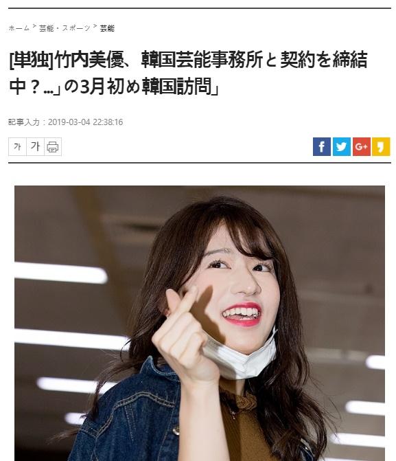 芸能 ニュース 速報 韓国
