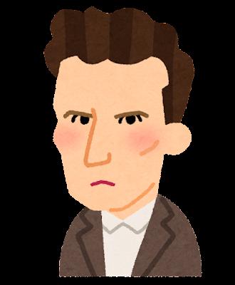 ウィトゲンシュタインの似顔絵イラスト