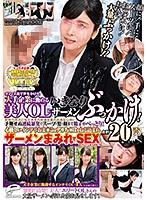 DVDMS-302 一般男女モニタリングA