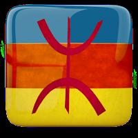 Learn Tamazight language - Apkafree