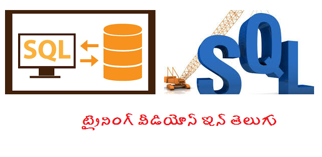 Sql training videos in telugu