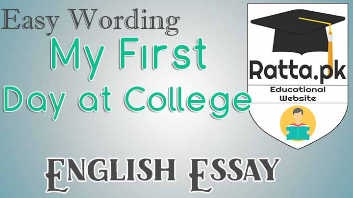 My First Day At College English Essay easy wording - Inter 2nd year/12th English