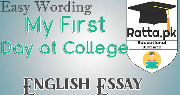 my first day at college essay in english for 2nd year 502 technical education essay for 2nd year result division essay and drug laws how to write a good of my first day at college essay in english.