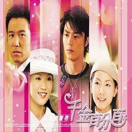 De download tu lagu di elva hsiao fu xing