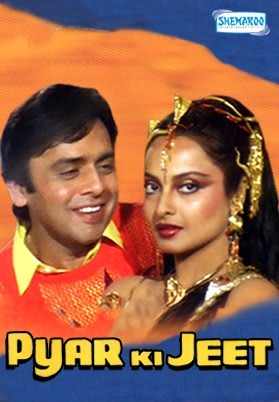 Pyaar Ki Jeet 1987 Hindi 480p DVDRip 400mb