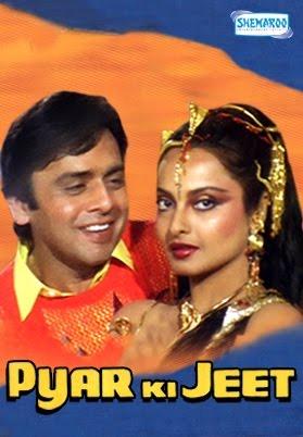 Pyaar Ki Jeet 1987 Hindi Movie Download