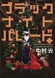 """""""Black Night Parade"""" de Hikaru Nakamura vuelve de su pausa"""