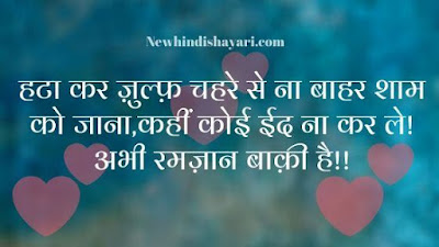 nice shayari in english