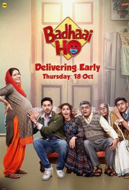 Badhaai Ho Reviews