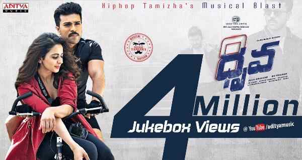 4 Million Views For Ramcharan Dhruva JukeBox