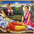 శ్రీరామకర్ణామృతం - 19