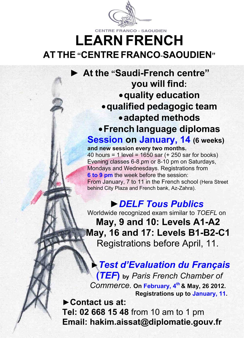 French level 1 test