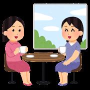 喫茶店で話す人達のイラスト(女性)