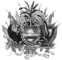 Primer Escudo Nacional