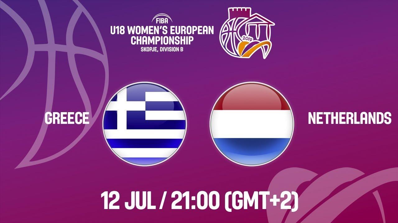 Σήμερα το βράδυ στις 22.00 στα Σκόπια Ελλάδα -Ολλανδία Πανευρωπαϊκό Β΄ U18 γυναίκες σε νοκ άουτ ματς (Live Youtube)