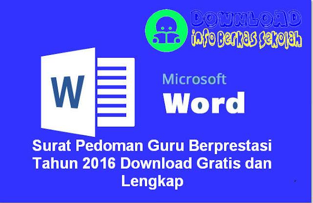 Surat Pedoman Guru Berprestasi Tahun 2016 Download Gratis dan Lengkap