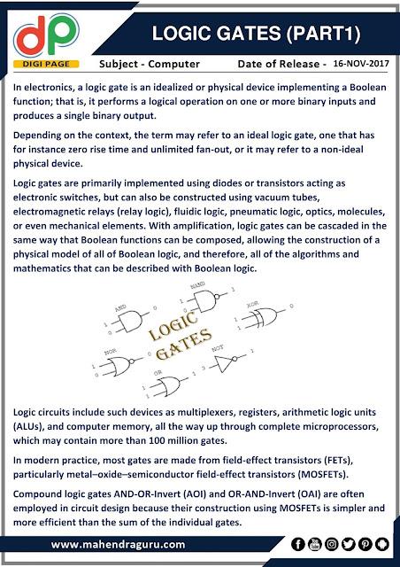 DP | IBPS SO Special : Logic Gates (Part 1) | 16 - 11 - 17