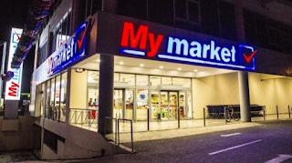 Μπαράζ επιθέσεων στα My Market Αθήνας. Έσπασαν 13 σούπερ μάρκετ μέσα σε 10 λεπτά ...