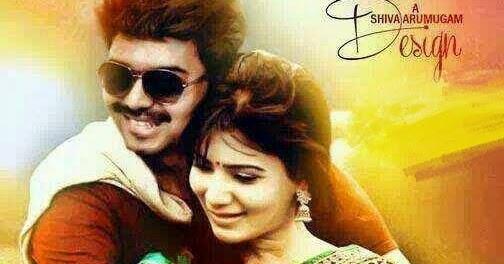 Top 10 Punto Medio Noticias | Mp3 Songs Download In Tamil Isaimini