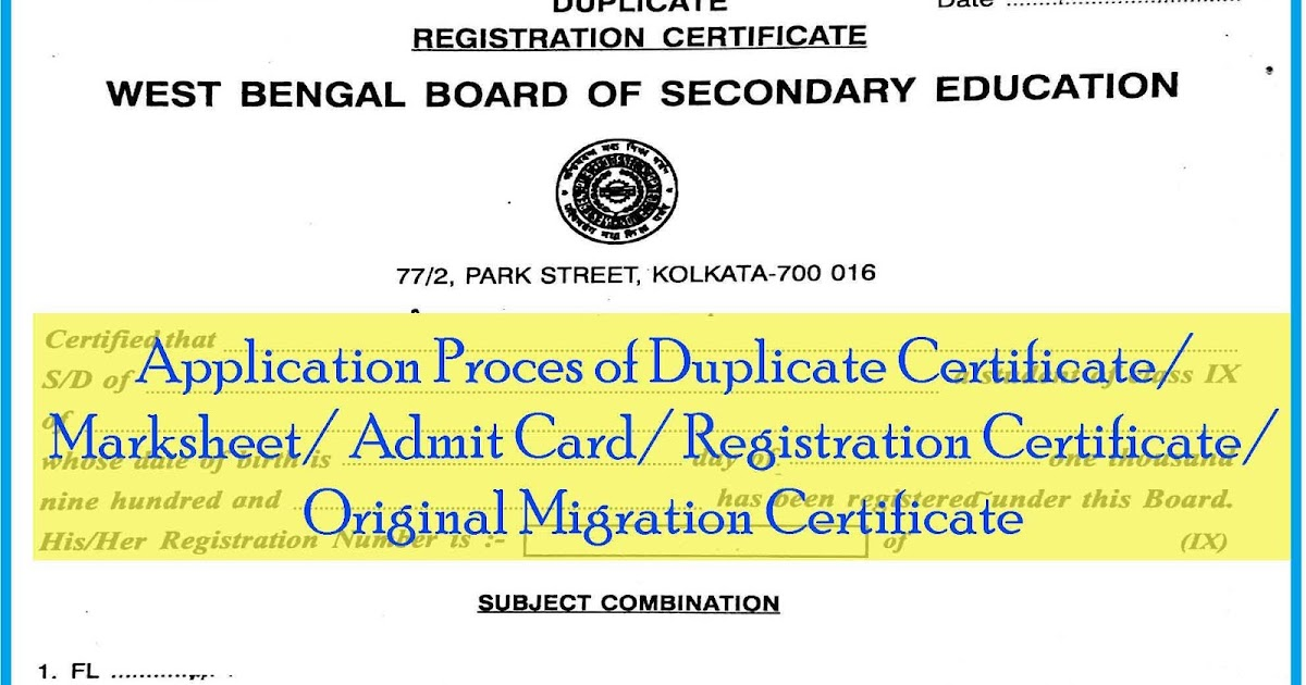 How To Apply For Duplicate Certificate Marksheet Admit Card