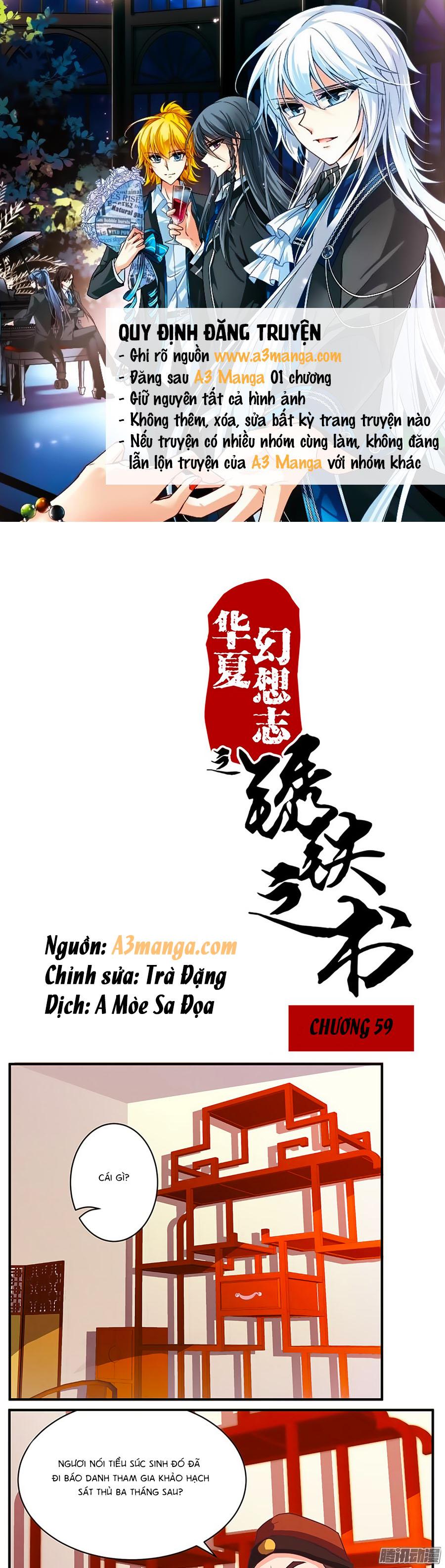 Tú Thiết Chi Thư Chap 59 - Next Chap 60