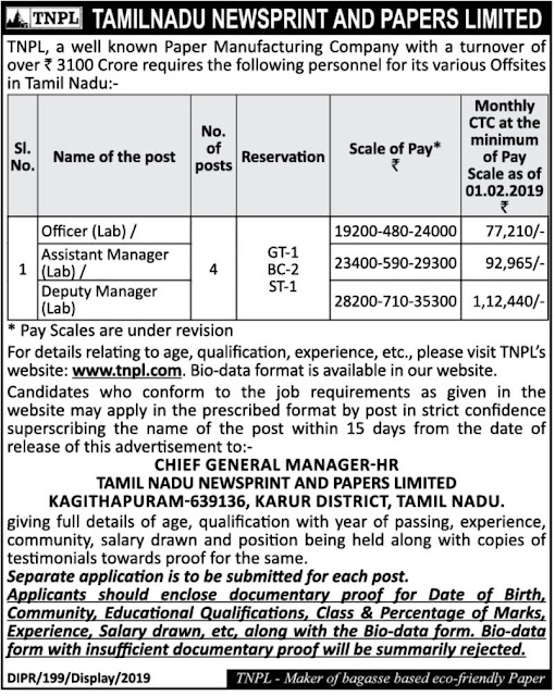 TNPL (Tamil Nadu Newsprint and Papers Ltd) Vacancy Notification 16.2.2019