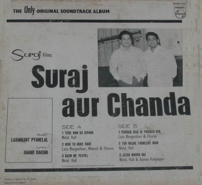Suraj aur chanda movie mp3 songs - Wild child watch online