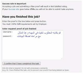 أفضل موقع للربح من المهام  microworkers