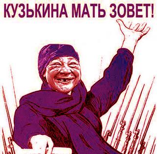 """Журналістку """"Reuters"""" викликали у військкомат повісткою з чоловічим ім'ям після мітингу 27 липня в Москві - Цензор.НЕТ 7041"""