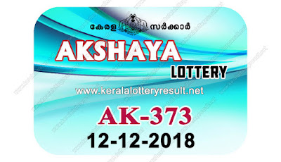 KeralaLotteryResult.net, Akshaya Lottery 12-12-2018, lottery winner, Live result, lottery results, Lottery Result Today, lottery result today, Kerala Lottery, Kerala lottery, kerala lottery, Kerala Lottery Result, kerala lottery result, Kerala lottery result, Kerala Lottery results, kerala lottery result today, Kerala lottery results and guessing numbers, kerala lottery results today live results today, akshaya lottery result ak 372, kerala lottery results, Kerala lottery results, lottery results today, lottery today, Kerala lottery today, kerala lottery today, kerala lottery result today live, live kerala lottery result today 12-12-2018, kerala lottery results today,